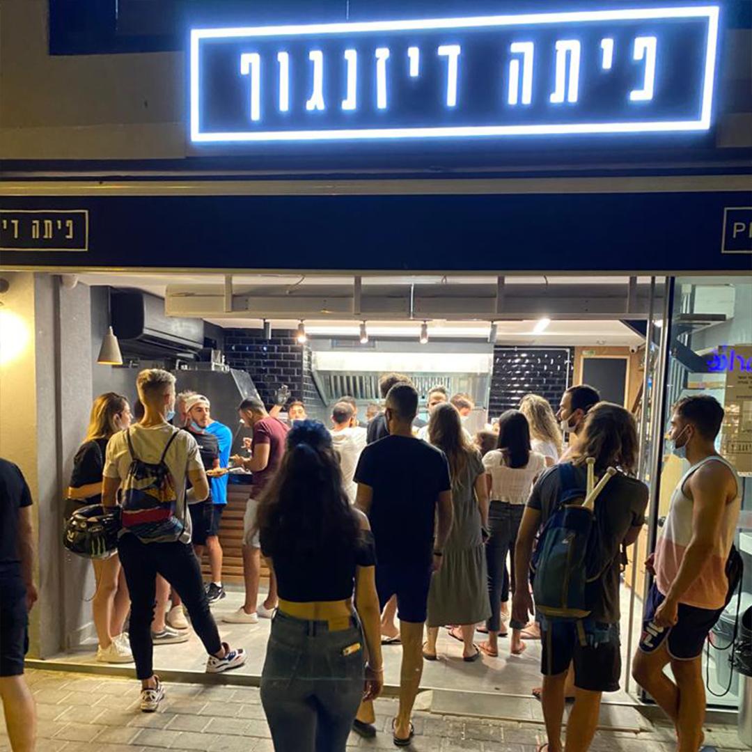 עיצוב תכנון פנים פיתה דיזנגוף, כיכר דיזנגוף תל אביב
